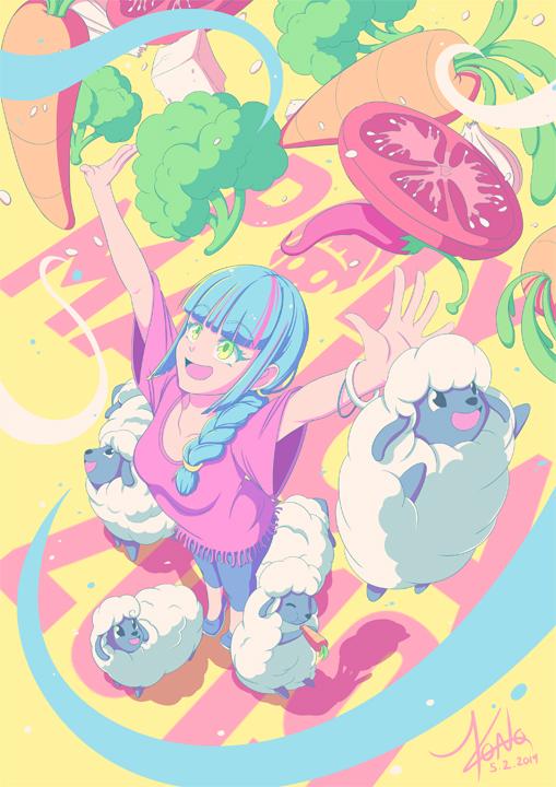 Illustration de Yay, Veggies!